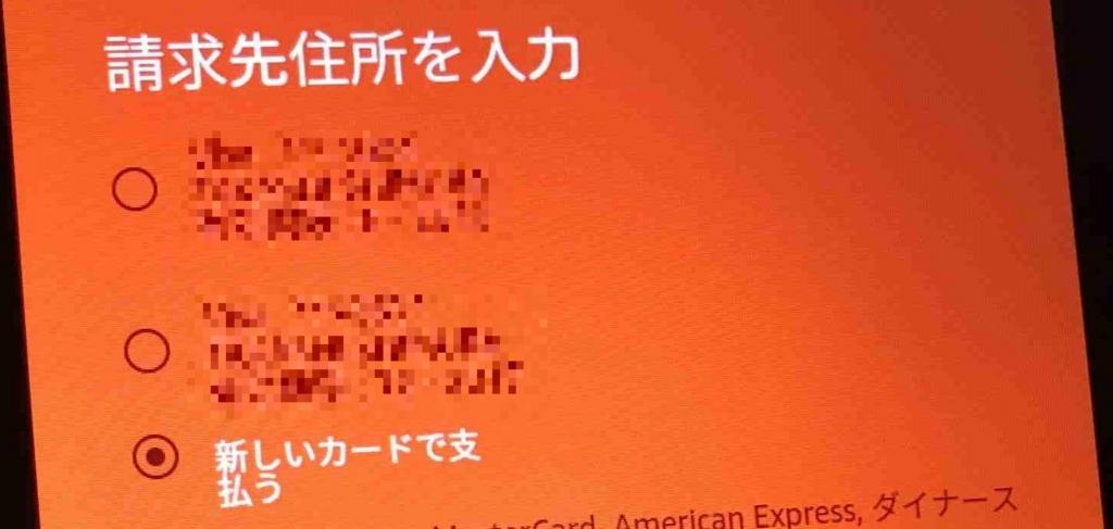 f:id:shohei_info:20170714154327j:plain
