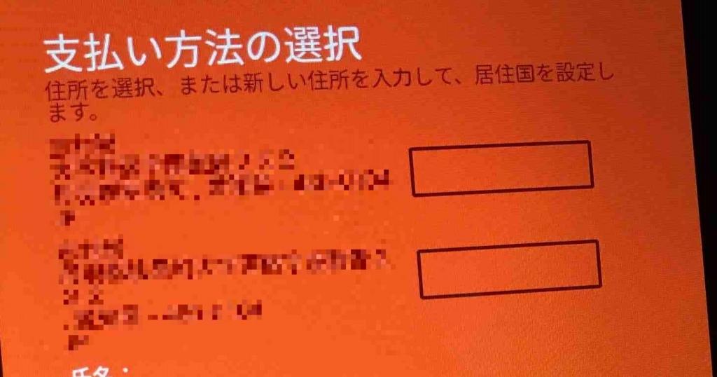 f:id:shohei_info:20170714154514j:plain