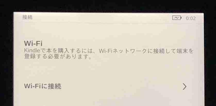 f:id:shohei_info:20170716083732j:plain