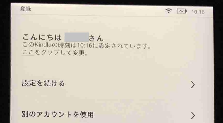 f:id:shohei_info:20170716083829j:plain