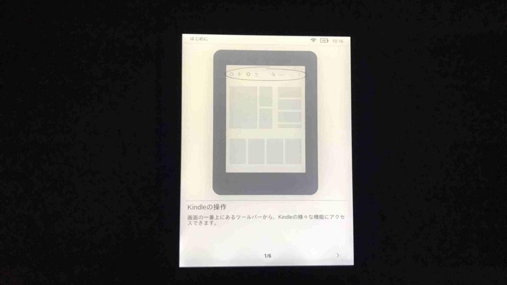 f:id:shohei_info:20170716084044j:plain
