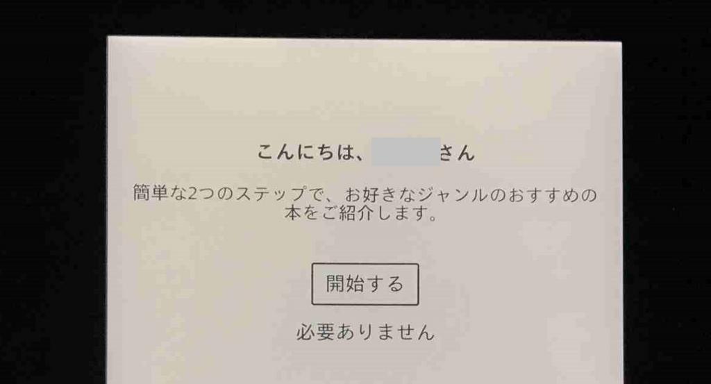 f:id:shohei_info:20170716084310j:plain