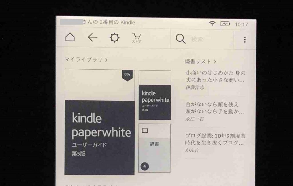 f:id:shohei_info:20170716084532j:plain