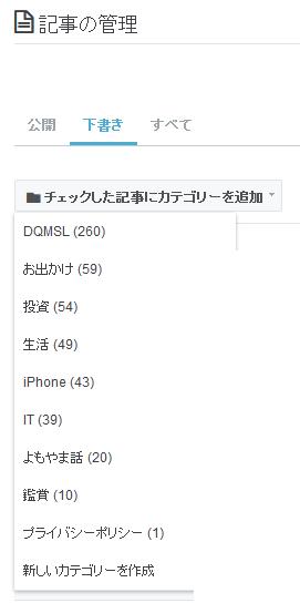 f:id:shohei_info:20170722092556p:plain