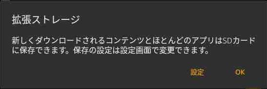 f:id:shohei_info:20170723085537j:plain