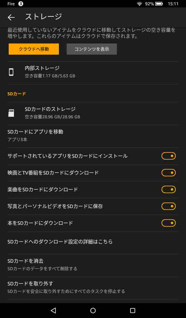 f:id:shohei_info:20170723085656j:plain