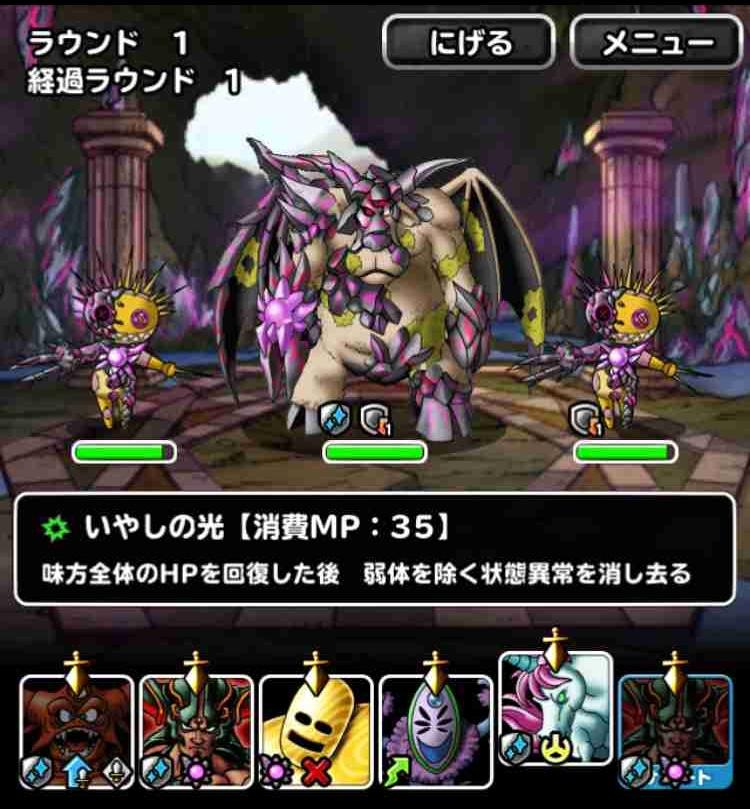 f:id:shohei_info:20170724182357j:plain