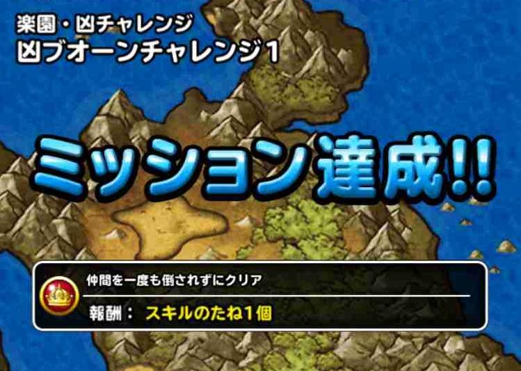 f:id:shohei_info:20170724182443j:plain