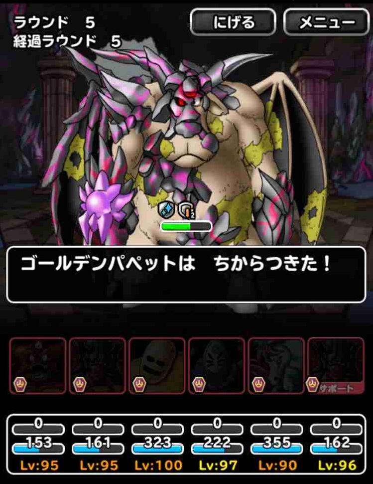 f:id:shohei_info:20170724182727j:plain