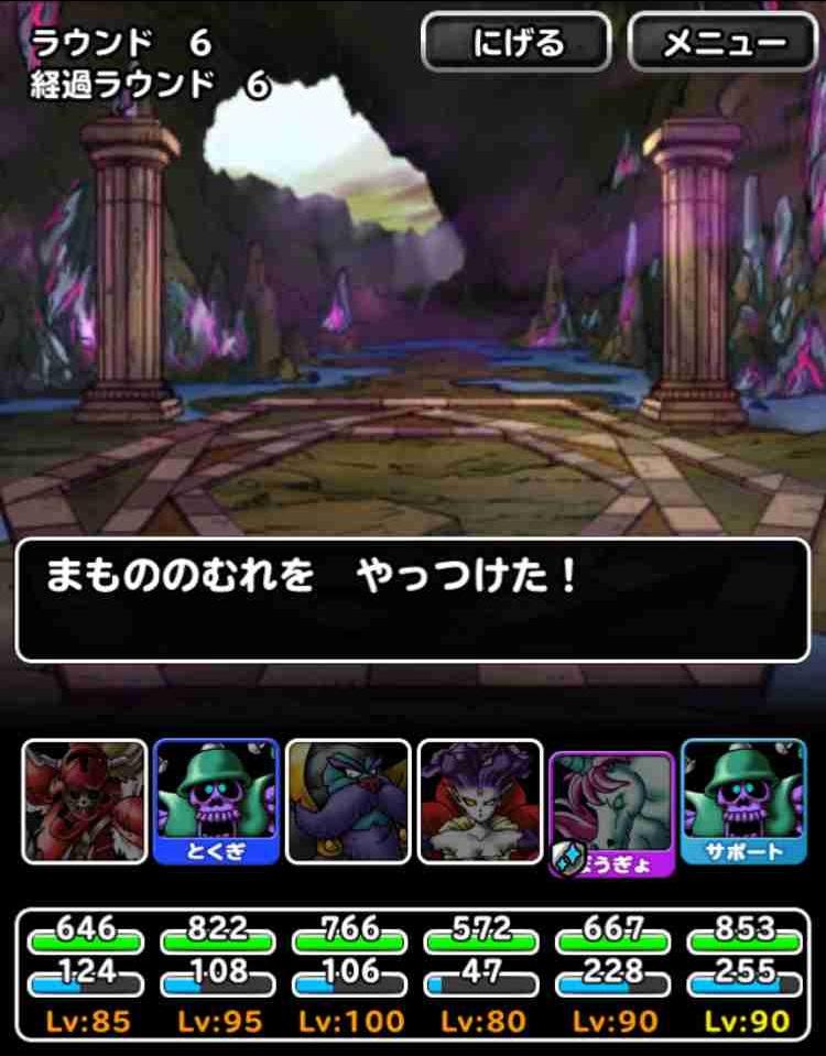 f:id:shohei_info:20170725091334j:plain