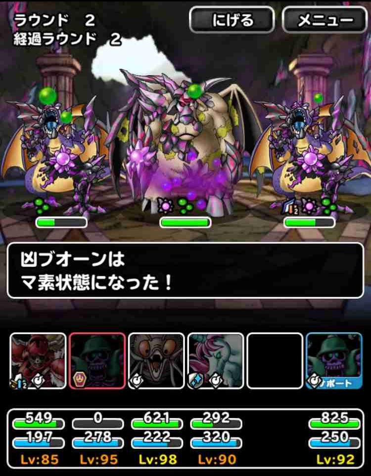 f:id:shohei_info:20170725094448j:plain