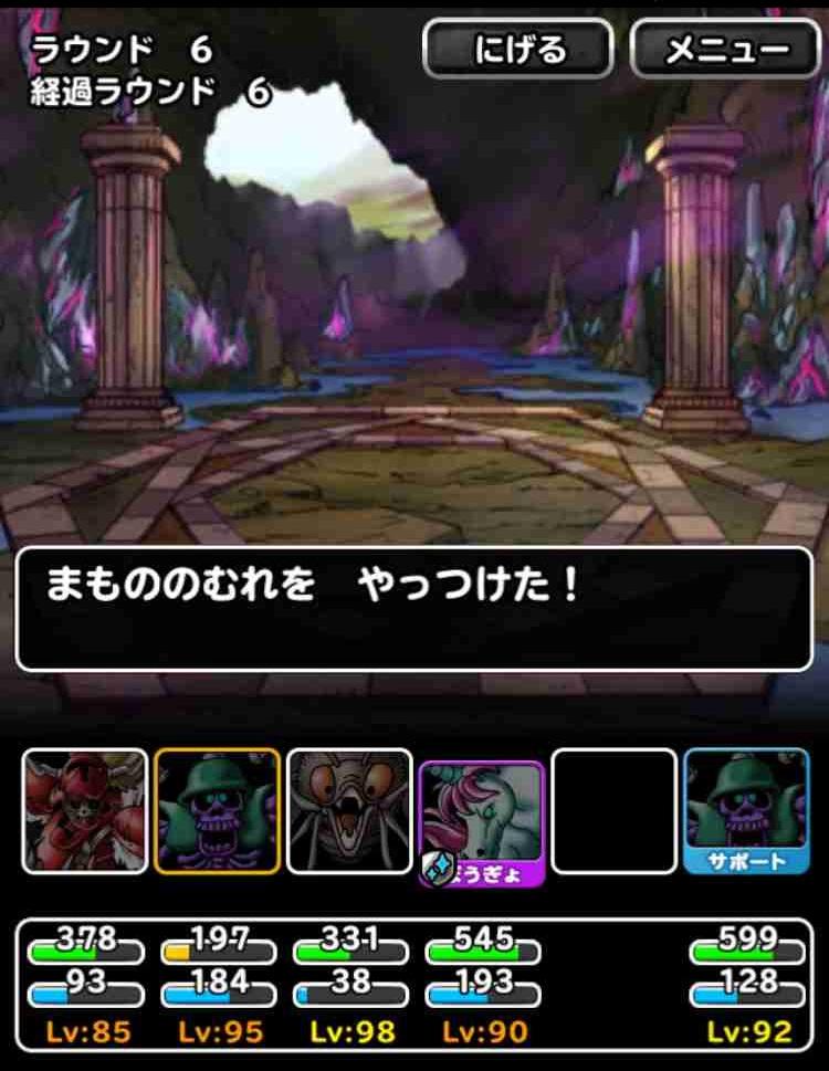 f:id:shohei_info:20170725094510j:plain