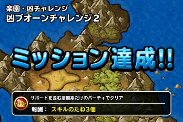 f:id:shohei_info:20170725103128j:plain