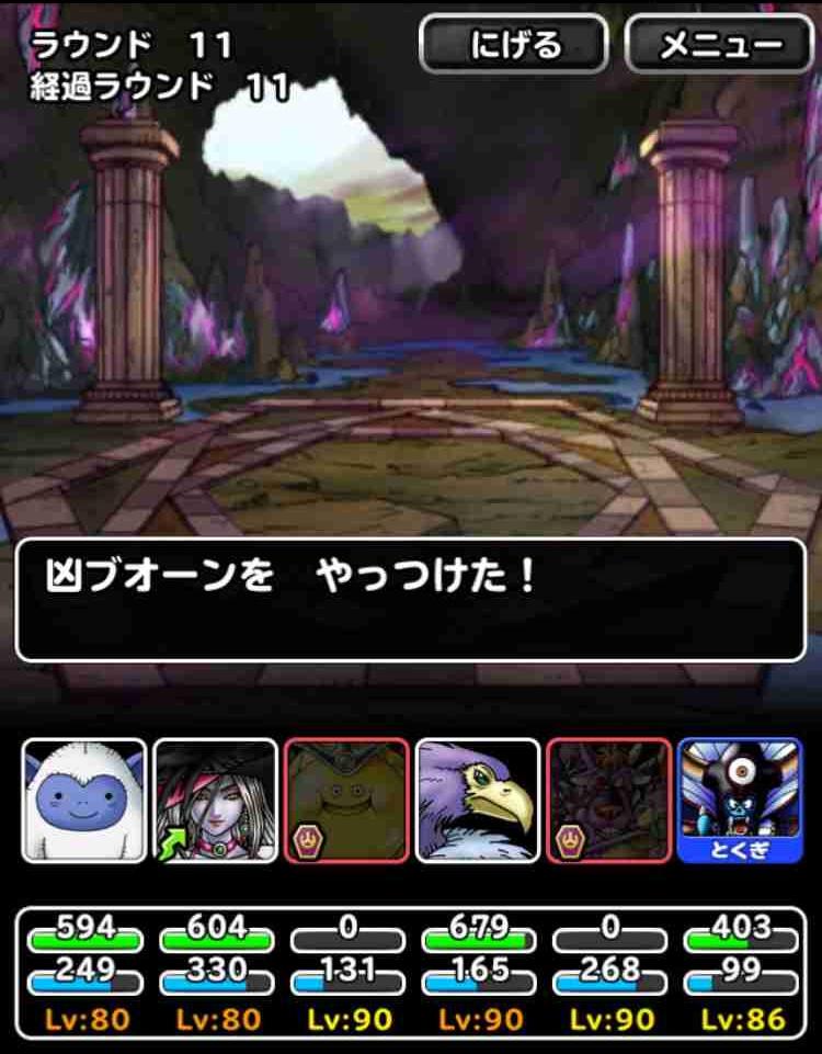 f:id:shohei_info:20170725144451j:plain