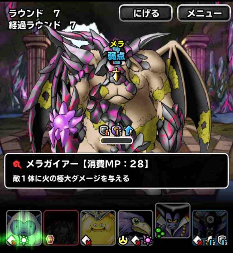 f:id:shohei_info:20170725190644j:plain