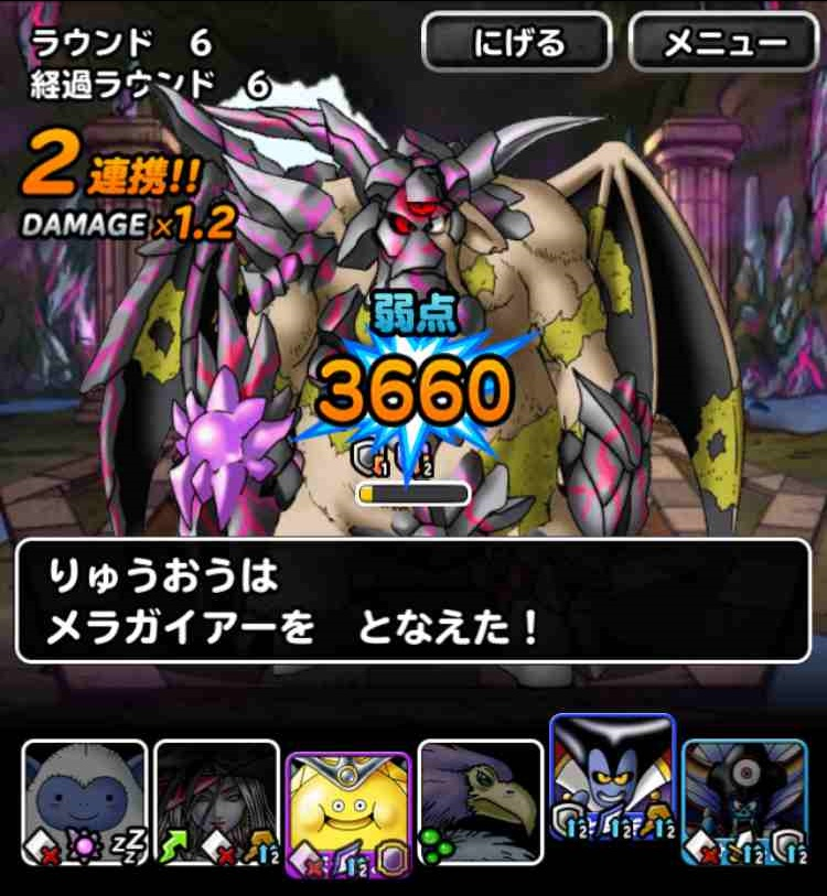 f:id:shohei_info:20170725190715j:plain