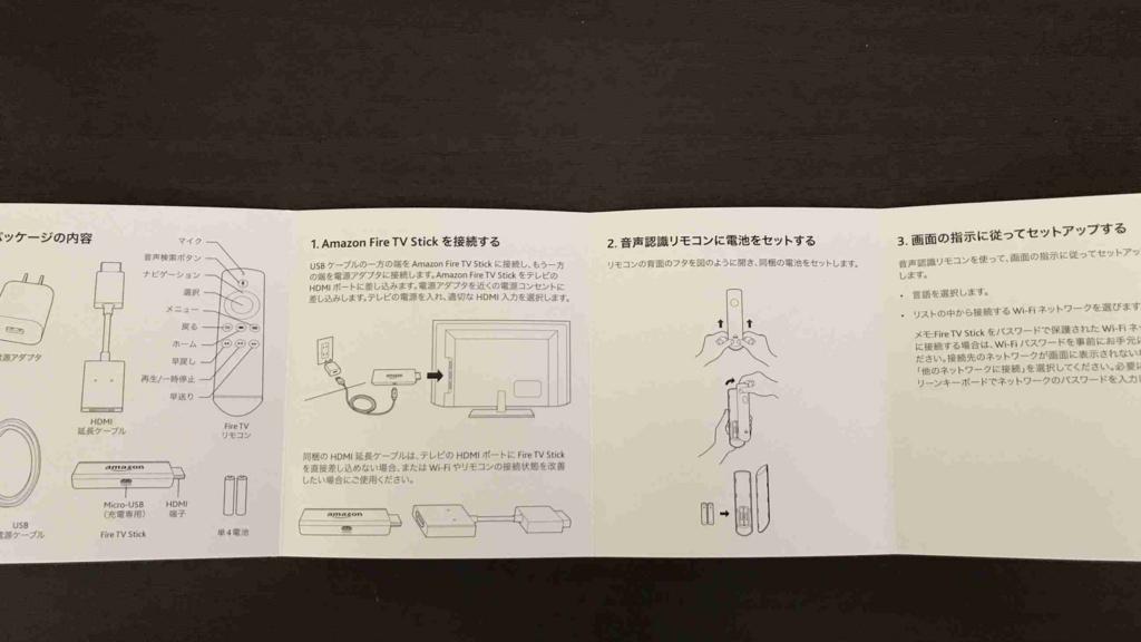 f:id:shohei_info:20170727094958j:plain