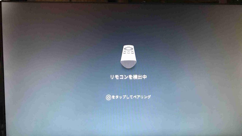 f:id:shohei_info:20170727095034j:plain