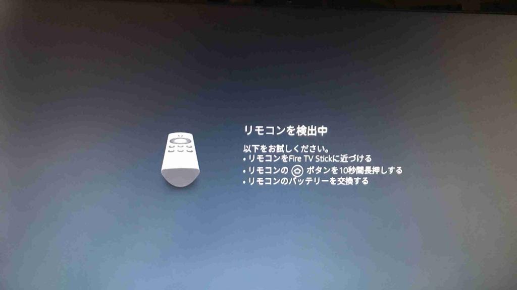 f:id:shohei_info:20170727095037j:plain