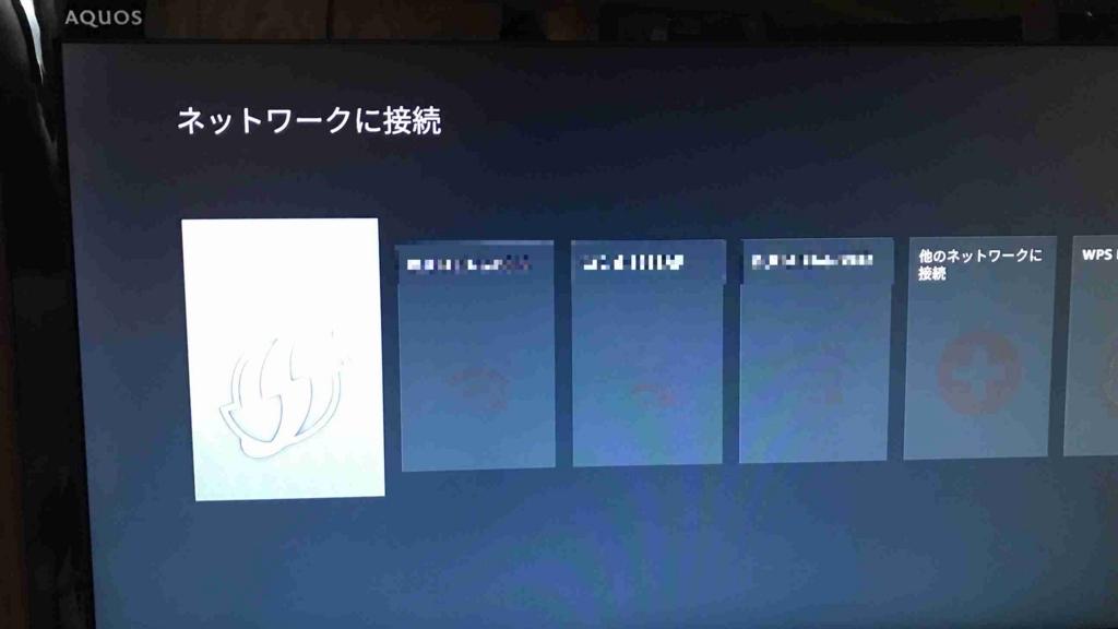 f:id:shohei_info:20170727095159j:plain