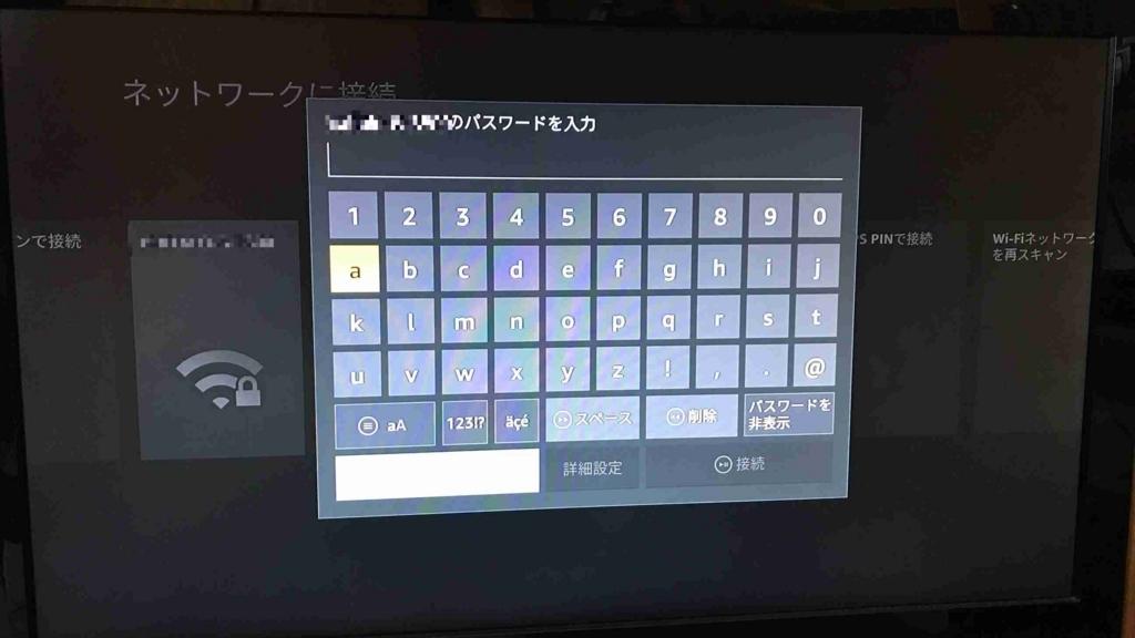 f:id:shohei_info:20170727095330j:plain