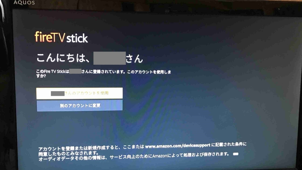f:id:shohei_info:20170727095543j:plain