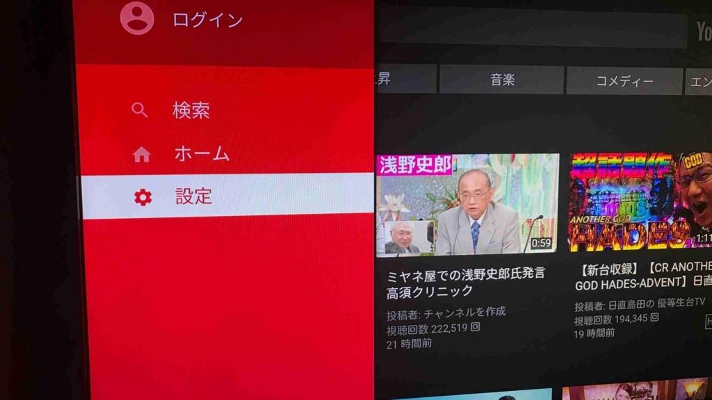 f:id:shohei_info:20170727095917j:plain