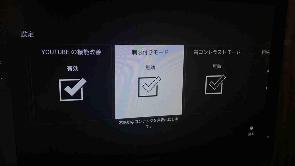 f:id:shohei_info:20170727095920j:plain