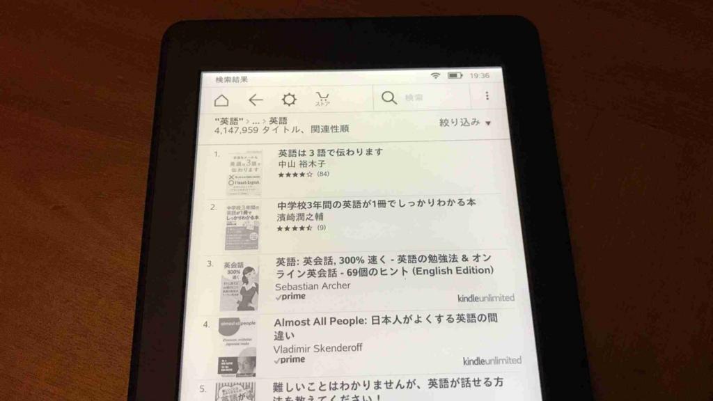 f:id:shohei_info:20170727100040j:plain