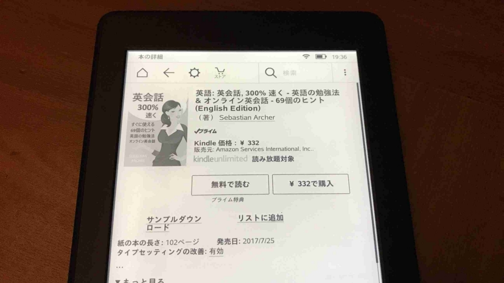 f:id:shohei_info:20170727100042j:plain