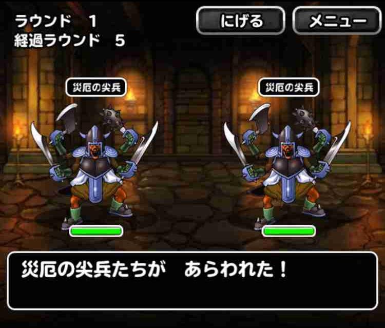 f:id:shohei_info:20170731205631j:plain
