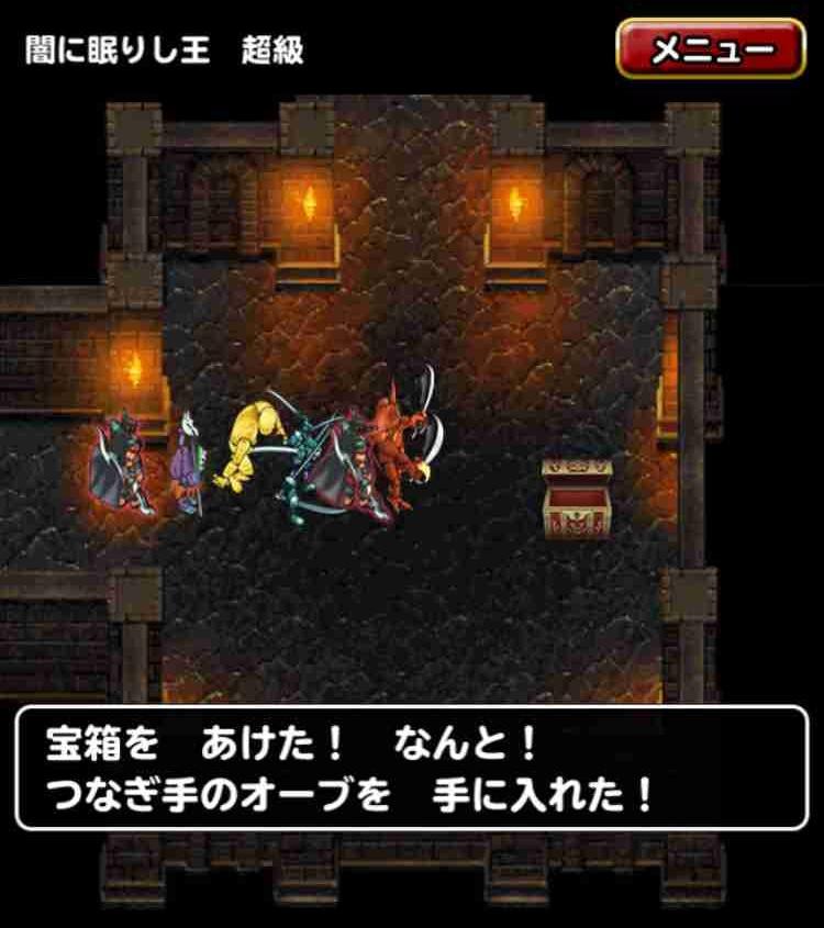f:id:shohei_info:20170731210842j:plain