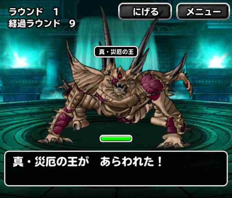f:id:shohei_info:20170801092034j:plain