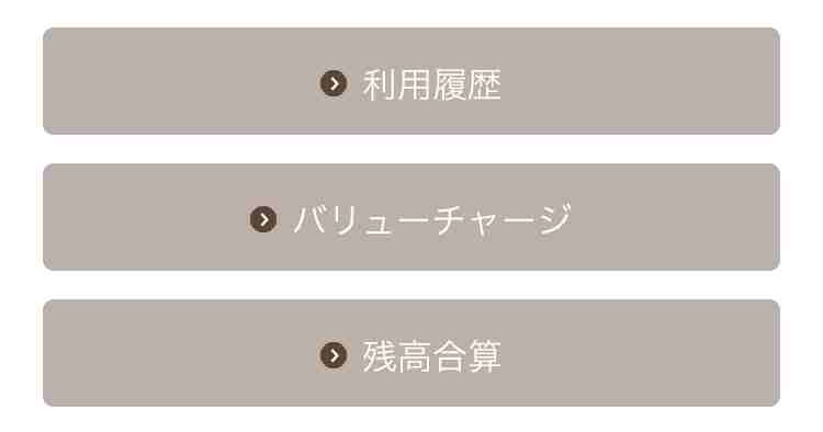 f:id:shohei_info:20170803090941j:plain