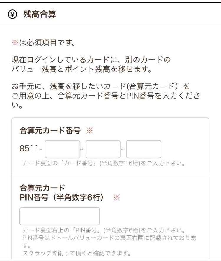 f:id:shohei_info:20170803090949j:plain
