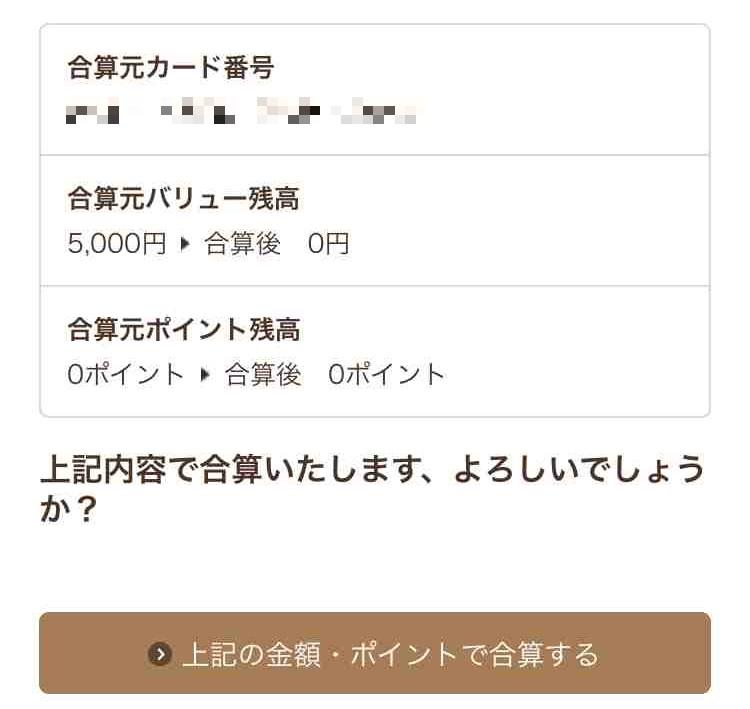 f:id:shohei_info:20170803091105j:plain