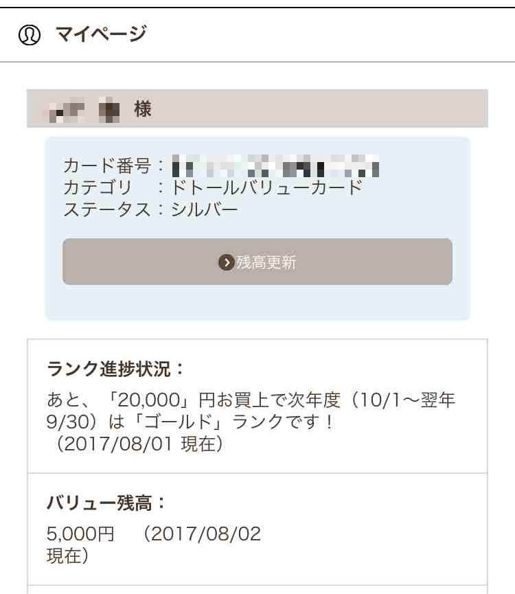 f:id:shohei_info:20170803091115j:plain