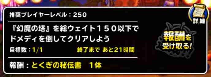 f:id:shohei_info:20170805072552j:plain