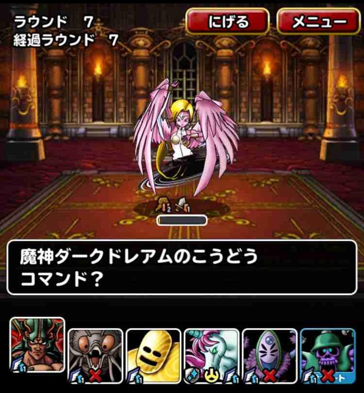 f:id:shohei_info:20170805072650j:plain