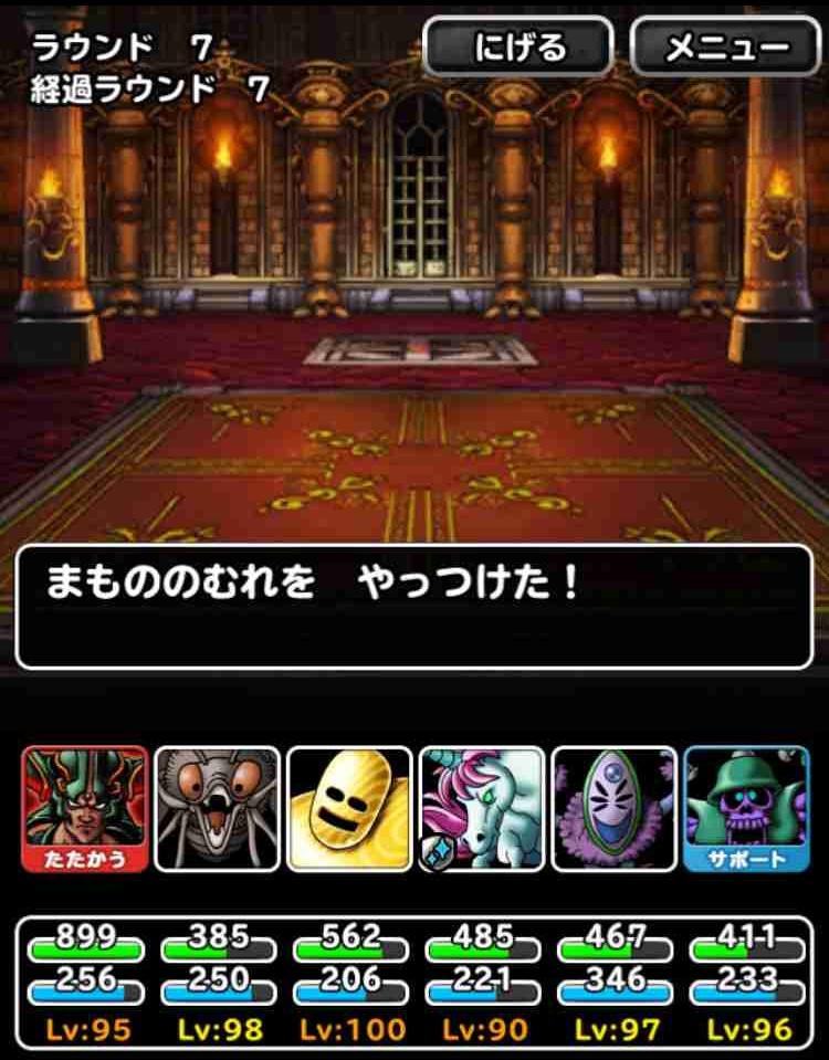 f:id:shohei_info:20170805072709j:plain