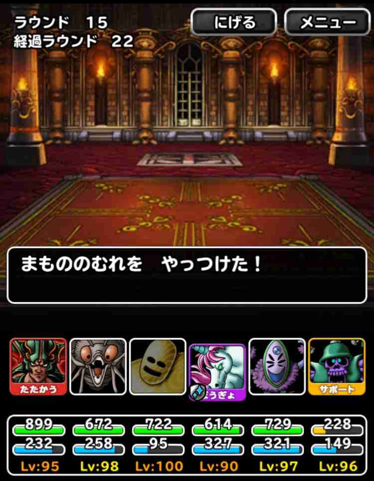f:id:shohei_info:20170805072727j:plain