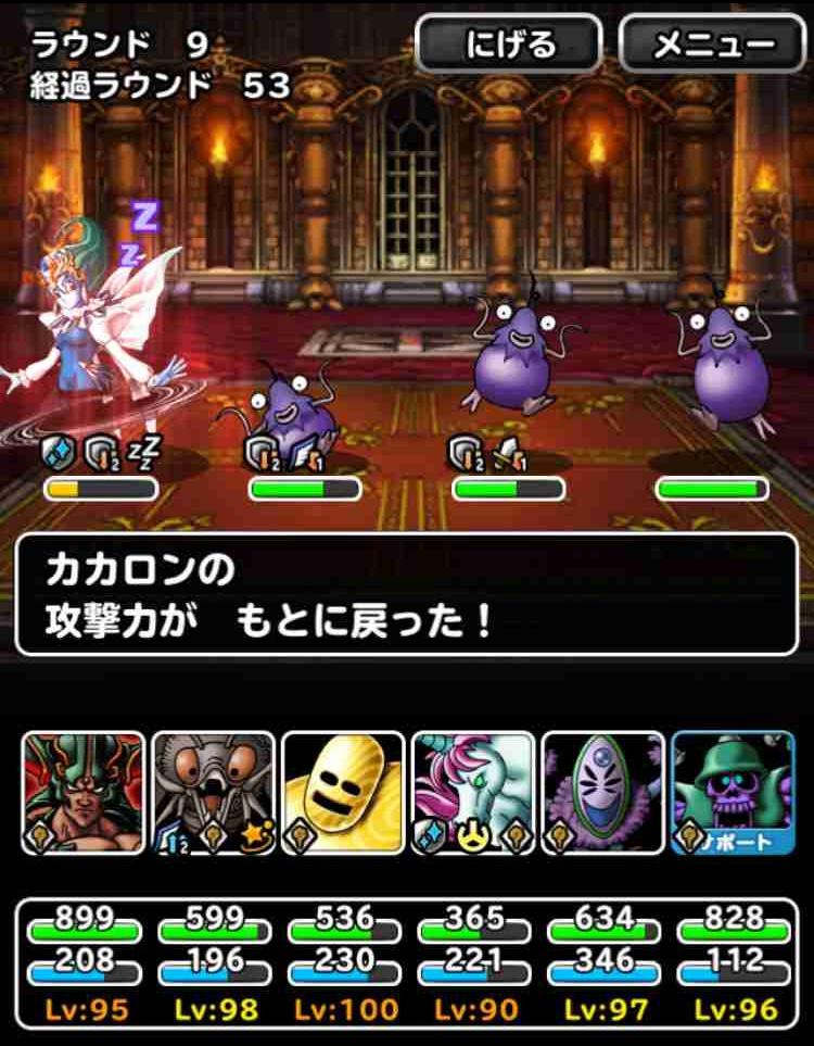 f:id:shohei_info:20170805072817j:plain
