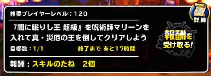 f:id:shohei_info:20170805102410j:plain