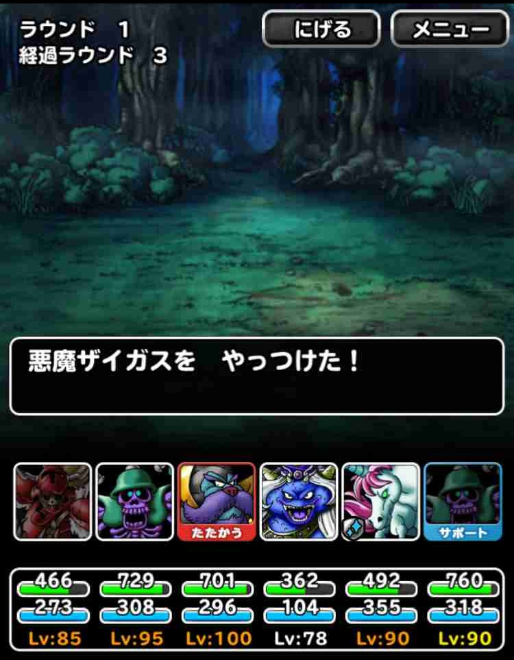 f:id:shohei_info:20170805102606j:plain