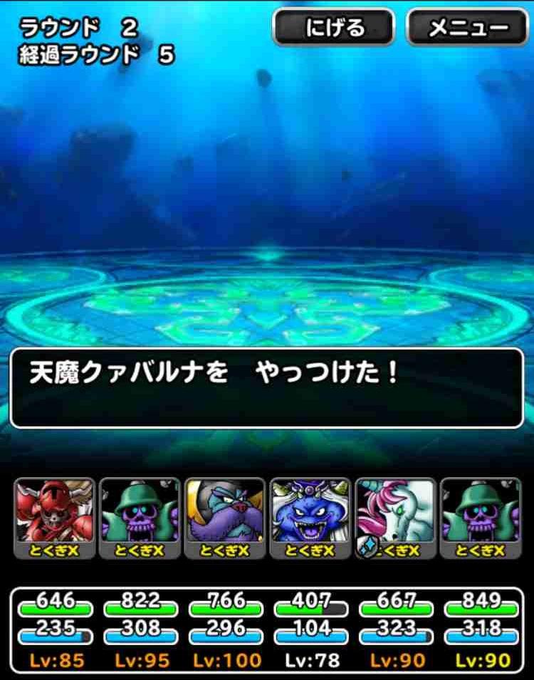 f:id:shohei_info:20170805102645j:plain