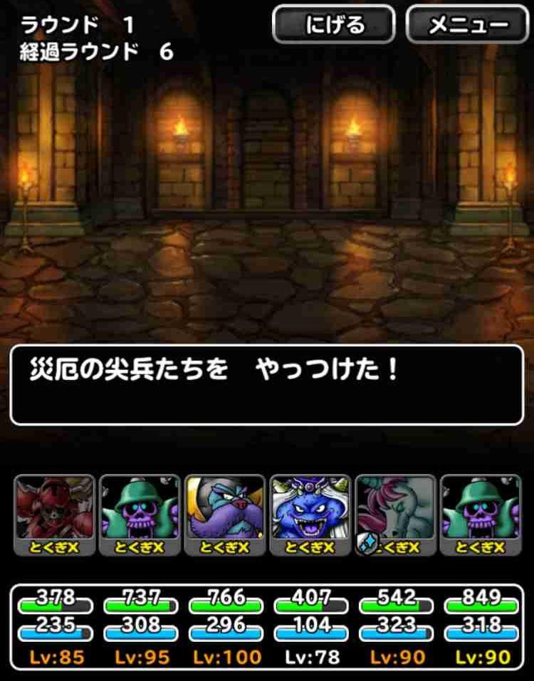 f:id:shohei_info:20170805102659j:plain