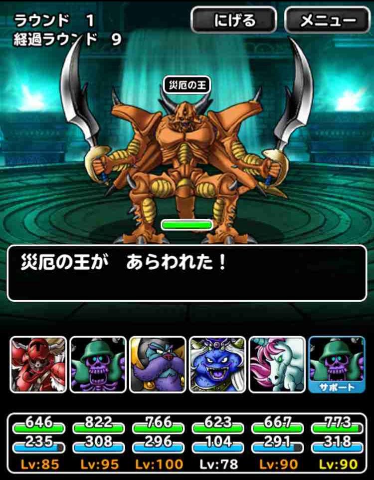 f:id:shohei_info:20170805102732j:plain