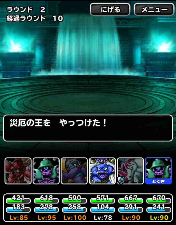 f:id:shohei_info:20170805102747j:plain