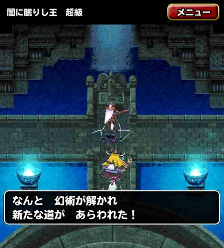 f:id:shohei_info:20170805102759j:plain