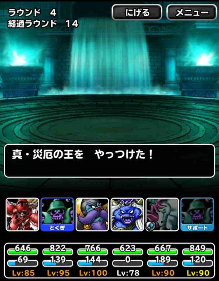 f:id:shohei_info:20170805102815j:plain